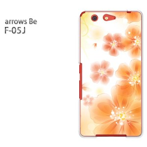 ゆうパケ送料無料 スマホケース ハード arrows Be F-05Jクリア 花(オレンジ)/f05j-pc-new0683]