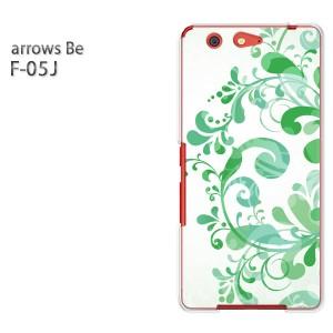 DM便送料無料 スマホケース ハード arrows Be F-05Jクリア [花・草(グリーン)/f05j-pc-new0710]