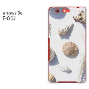 ゆうパケ送料無料 スマホケース ハード arrows Be F-05Jクリア シンプル・貝殻(白)/f05j-pc-new1515]