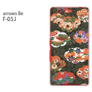ゆうパケ送料無料 スマホケース ハード arrows Be F-05Jクリア 和柄(黒)/f05j-pc-new1867]