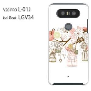 ゆうパケ送料無料スマホケース ハード V20 PRO L-01J isai Beat LGV34クリア シンプル・花(白)/l01j-pc-new1320]