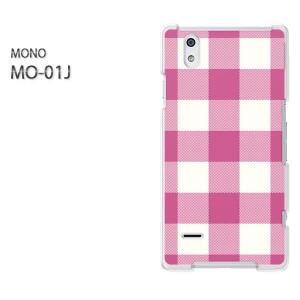 ゆうパケ送料無料スマホケース ハード MONO MO-01Jクリア 【チェック2(濃ピンク)/mo01j-M851】