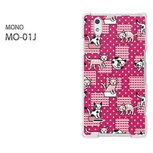 ゆうパケ送料無料スマホケース ハード MONO MO-01Jクリア  動物・猫(ピンク)/mo01j-pc-ne120]