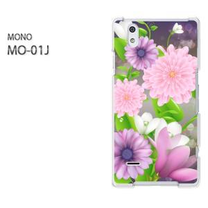 ゆうパケ送料無料スマホケース ハード MONO MO-01Jクリア  [花(ピンク)/mo01j-pc-ne256]