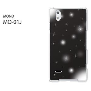ゆうパケ送料無料スマホケース ハード MONO MO-01Jクリア  星・キラキラ(黒)/mo01j-pc-ne315]