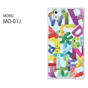 ゆうパケ送料無料スマホケース ハード MONO MO-01Jクリア  テキスタイル・シンプル(ブルー)/mo01j-pc-ne322]