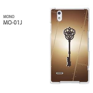 DM便送料無料スマホケース ハード MONO MO-01Jクリア  [鍵・キー・シンプル(ブラウン)/mo01j-pc-ne325]