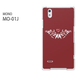 ゆうパケ送料無料スマホケース ハード MONO MO-01Jクリア  ハート(赤)/mo01j-pc-ne326]