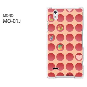 DM便送料無料スマホケース ハード MONO MO-01Jクリア  [ドット(赤)/mo01j-pc-ne330]