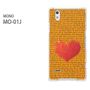 ゆうパケ送料無料スマホケース ハード MONO MO-01Jクリア  ハート(オレンジ)/mo01j-pc-ne335]