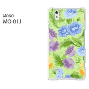 ゆうパケ送料無料スマホケース ハード MONO MO-01Jクリア 花(グリーン・ブルー)/mo01j-pc-new0085]