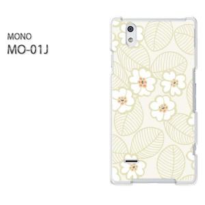 ゆうパケ送料無料スマホケース ハード MONO MO-01Jクリア 花(ベージュ)/mo01j-pc-new0089]