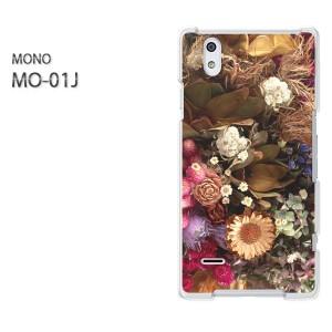 ゆうパケ送料無料スマホケース ハード MONO MO-01Jクリア 花(ブラウン)/mo01j-pc-new0113]