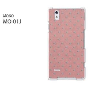 ゆうパケ送料無料スマホケース ハード MONO MO-01Jクリア [ドット(ピンク)/mo01j-pc-new0282]