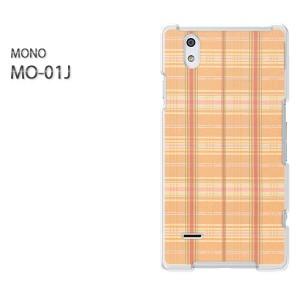 ゆうパケ送料無料スマホケース ハード MONO MO-01Jクリア [チェック(ベージュ)/mo01j-pc-new0284]