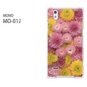 DM便送料無料スマホケース ハード MONO MO-01Jクリア [花(ピンク・黄)/mo01j-pc-new0353]