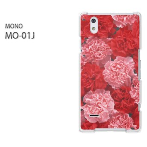 ゆうパケ送料無料スマホケース ハード MONO MO-01Jクリア [花・カーネーション(赤・ピンク)/mo01j-pc-new0354]