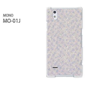 DM便送料無料スマホケース ハード MONO MO-01Jクリア [シンプル(ベージュ・紫)/mo01j-pc-new0355]