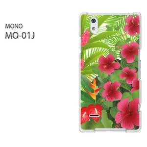 ゆうパケ送料無料スマホケース ハード MONO MO-01Jクリア 花(赤)/mo01j-pc-new0656]