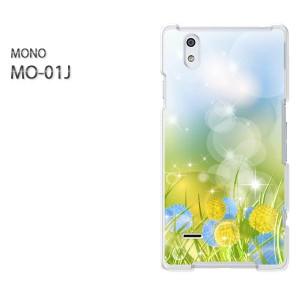 ゆうパケ送料無料スマホケース ハード MONO MO-01Jクリア 花(グリーン・黄)/mo01j-pc-new0686]