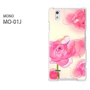 DM便送料無料スマホケース ハード MONO MO-01Jクリア [花(ピンク)/mo01j-pc-new0687]