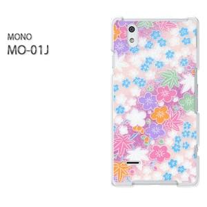 ゆうパケ送料無料スマホケース ハード MONO MO-01Jクリア [和柄(ピンク)/mo01j-pc-new1858]