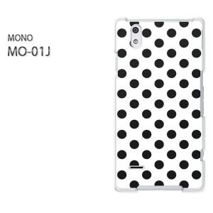 ゆうパケ送料無料スマホケース ハード MONO MO-01Jクリア ドット(黒)/mo01j-pc-new1906]