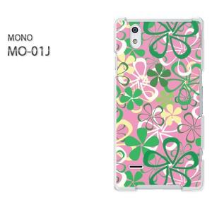 ゆうパケ送料無料スマホケース ハード MONO MO-01Jクリア 【レトロフラワー048/mo01j-PM048】