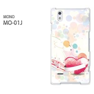 ゆうパケ送料無料スマホケース ハード MONO MO-01Jクリア 【ハート・ドット139/mo01j-PM139】