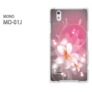 ゆうパケ送料無料スマホケース ハード MONO MO-01Jクリア 【フラワー201/mo01j-PM201】