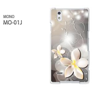 ゆうパケ送料無料スマホケース ハード MONO MO-01Jクリア 【フラワー202/mo01j-PM202】