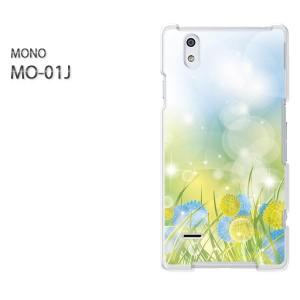 ゆうパケ送料無料スマホケース ハード MONO MO-01Jクリア 【フラワー216/mo01j-PM216】
