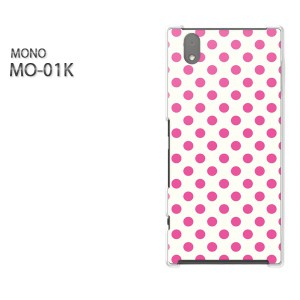 ゆうパケ送料無料スマホケース ハード MONO MO-01Kクリア 【白バック・ピンクドット/mo01k-M106】