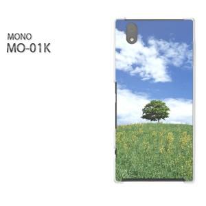 ゆうパケ送料無料スマホケース ハード MONO MO-01Kクリア 【ナノハナ畑/mo01k-M930】