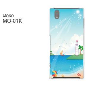 ゆうパケ送料無料スマホケース ハード MONO MO-01Kクリア  夏・シンプル・海(ブルー)/mo01k-pc-ne098]