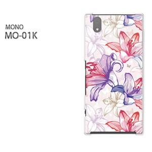ゆうパケ送料無料スマホケース ハード MONO MO-01Kクリア 花(赤・紫)/mo01k-pc-new0080]