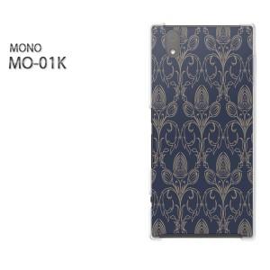 ゆうパケ送料無料スマホケース ハード MONO MO-01Kクリア [シンプル(ブルー)/mo01k-pc-new0121]