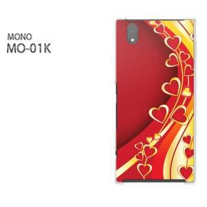 ゆうパケ送料無料スマホケース ハード MONO MO-01Kクリア ハート(赤・黄)/mo01k-pc-new0590]