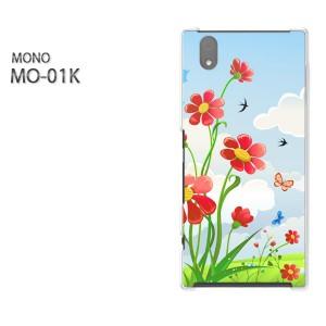 DM便送料無料スマホケース ハード MONO MO-01Kクリア [花(赤)/mo01k-pc-new0696]