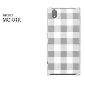 ゆうパケ送料無料スマホケース ハード MONO MO-01Kクリア チェック(グレー)/mo01k-pc-new0887]