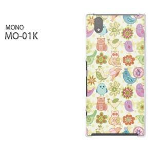 ゆうパケ送料無料スマホケース ハード MONO MO-01Kクリア 動物(黄)/mo01k-pc-new0938]