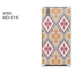 DM便送料無料スマホケース ハード MONO MO-01Kクリア [和柄(グリーン)/mo01k-pc-new1260]