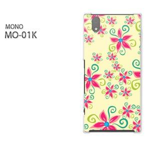 ゆうパケ送料無料スマホケース ハード MONO MO-01Kクリア 花(黄)/mo01k-pc-new1692]