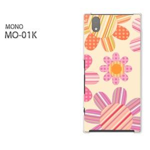 ゆうパケ送料無料スマホケース ハード MONO MO-01Kクリア [花・ドット(ベージュ)/mo01k-pc-new1761]