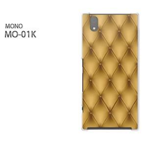 ゆうパケ送料無料スマホケース ハード MONO MO-01Kクリア シンプル・レザー(ベージュ)/mo01k-pc-new1801]