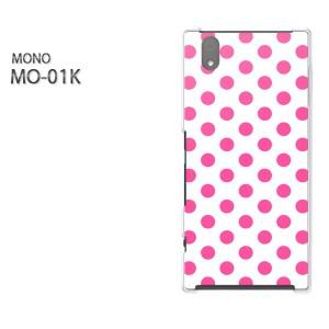 DM便送料無料スマホケース ハード MONO MO-01Kクリア [ドット(ピンク)/mo01k-pc-new1902]