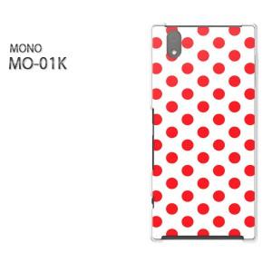 ゆうパケ送料無料スマホケース ハード MONO MO-01Kクリア [ドット(赤)/mo01k-pc-new1903]