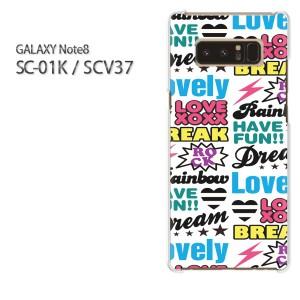 Galaxy Note8 ケース SC-01K SCV37 ゆうパケ送料無料 クリア  [シンプル・POP(白)/sc01k-pc-ne200]