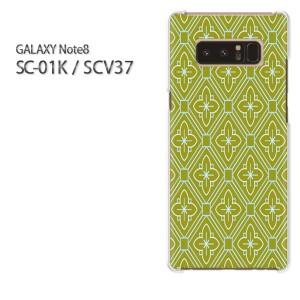 Galaxy Note8 ケース SC-01K SCV37 ゆうパケ送料無料 クリア [和柄(グリーン)/sc01k-pc-new1272]