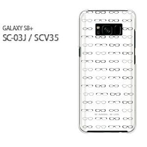 Galaxy S8+ ケース SC-03J SCV35 ゆうパケ送料無料 クリア  [メガネ・シンプル・ドット(白)/sc03j-pc-ne262]